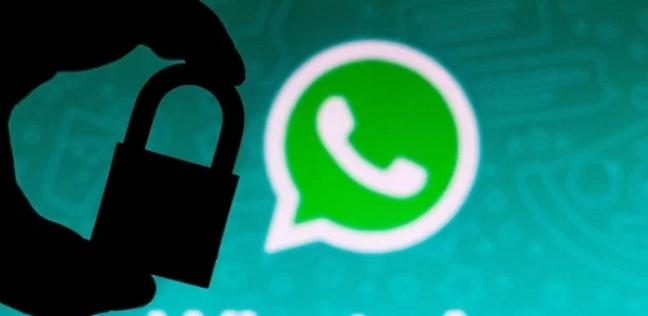 بعد التحديثات الجديدة .. واتساب يرد على المستخدمين بشأن الخصوصية