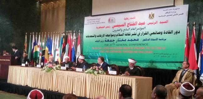 وزير الأوقاف: جميع الأديان تحترم حق الإنسان في الحياة الكريمة دون تفرقة