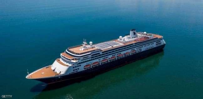 سفينة زاندام السياحية