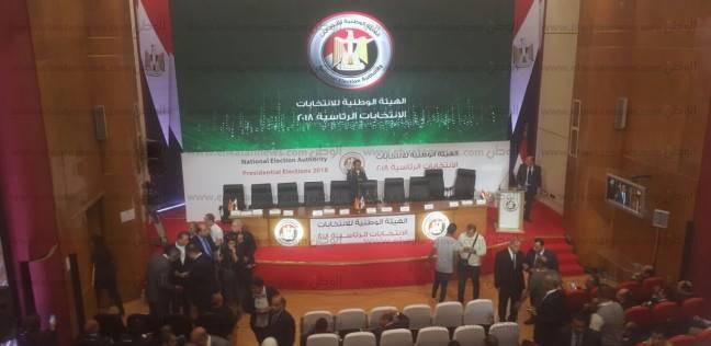 الصور الأولى لمؤتمر إعلان نتائج انتخابات الرئاسة 2018