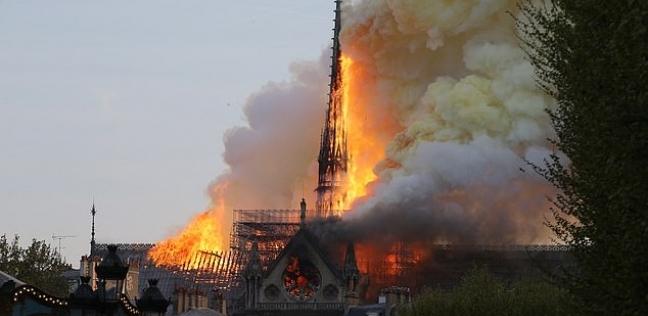 الداخلية الفرنسية: التحقيقات مستمرة لكشف أسباب حريق كاتدرائية نوتردام