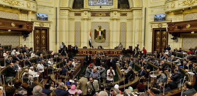 مصر   البرلمان يوافق نهائيا على مشروع قانون المعاشات والتأمينات الاجتماعية