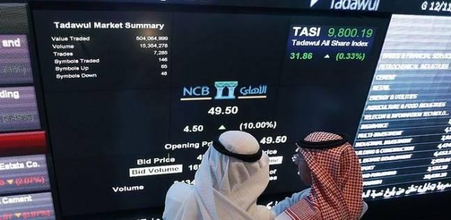 تراجع جماعي بمؤشرات بورصة الدار البيضاء
