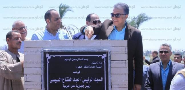 وزير النقل يضع حجر الأساس لإنشاء أول ميناء نهري بمحافظة سوهاج