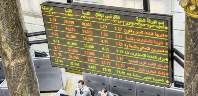 أستاذ تمويل: المصريون بالخارج يثقون في اقتصاد بلدهم ومؤشراته
