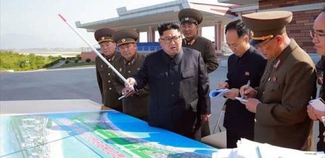 كوريا الشمالية تعلن إجراء تجربة