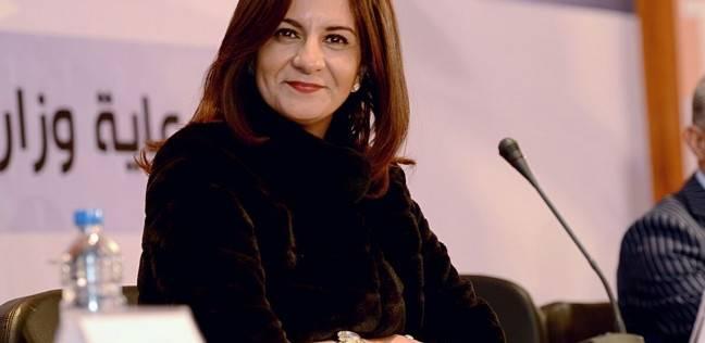 """وزيرة الهجرة: مارثون بالمنيا بمشاركة """"أحمد حسن"""" لدعم مكافحة فيروس """"سي"""""""