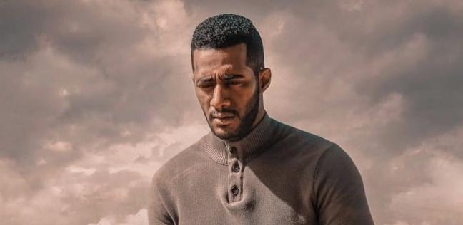 محمد رمضان في مسلسل البرنس