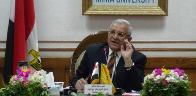 رئيس جامعة المنيا: دورات تدريبة لأفراد الأمن الإداري