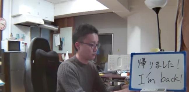 لقطة من البث الحي المذاع بشكل دائم على قناة الفندق على موقع يوتيوب