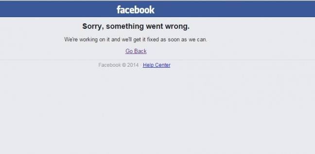 """عطل مفاجئ بموقع التواصل الاجتماعي """"فيس بوك"""""""