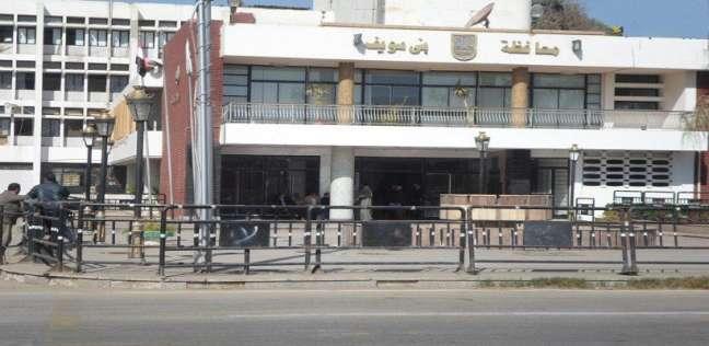 """""""التنمية المحلية"""": 1136 شهادة أمان للسيدات المعيلات في بني سويف"""