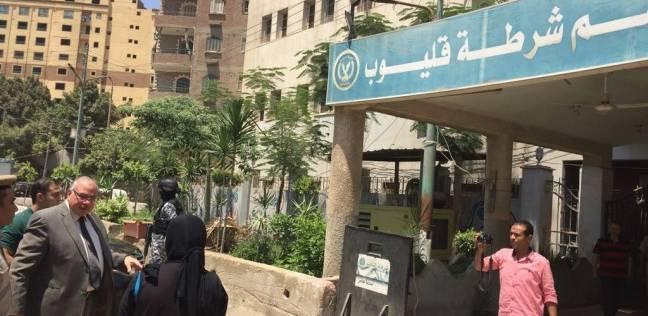 اللواء إيهاب خيرت يتفقد قسم شرطة قليوب
