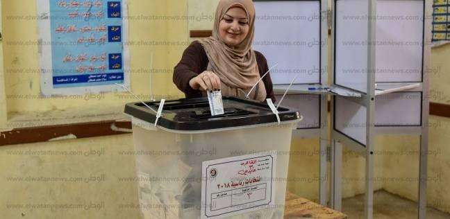 عاجل  الوطنية للانتخابات: لا صحة لإغلاق اللجان بسبب سوء الأحوال الجوية