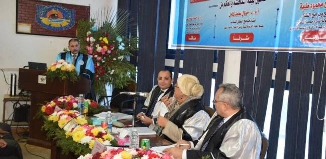 """دراسة تناقش """"أداء الإدارات النوعية بمديرية التعليم"""" في الإسكندرية"""