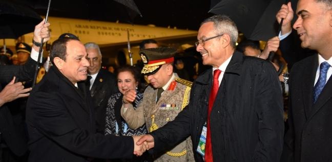 بالصور| الرئيس السيسي يصل الصين