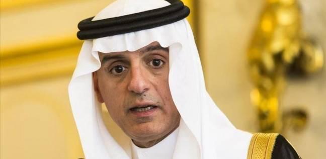 الجبير: نلتزم بمبادرة السلام العربية مع إسرائيل