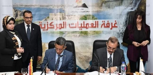 """محافظ أسيوط يوقع بروتوكول مع """"معلومات مجلس الوزراء"""" لإدارة الأزمات"""