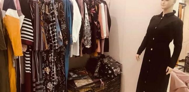 الخير فينا.. مبادرة لبيع الملابس الحريمي بأسعار مخفضة في أبو زعبل