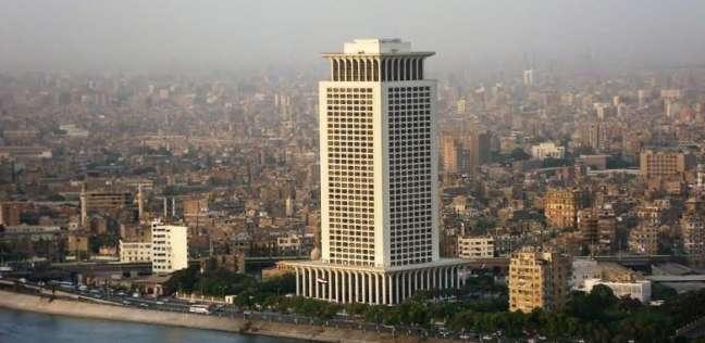 """""""الخارجية"""": تفعيل صندوق تمويل المشروعات بين مصر والسودان وإثيوبيا"""