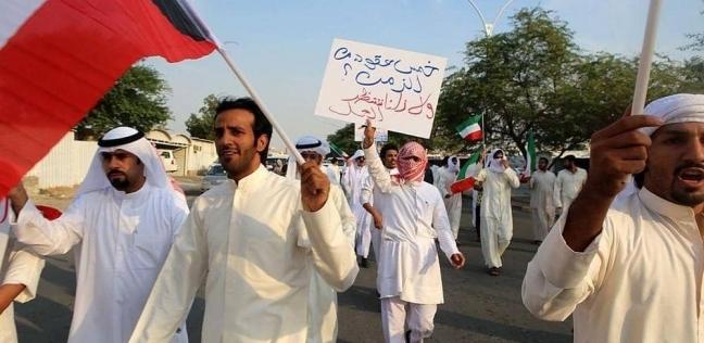 """الكويت تعد بحل مشكلة """"البدون"""" قبل انتهاء الصيف"""