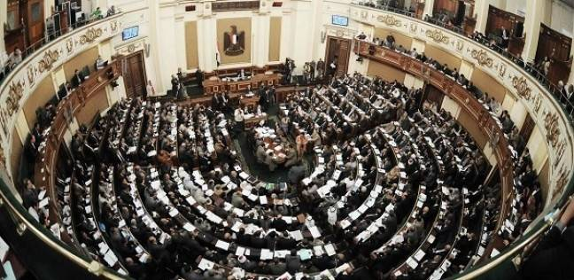 """""""النواب"""" يبدأ مناقشة قانون تأسيس المجلس الأعلى لمواجهة الإرهاب والتطرف"""