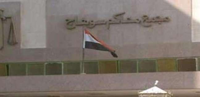 حبس مرتكبي واقعة سرقة أوراق إجابة الطلاب من معهد أزهري بسوهاج
