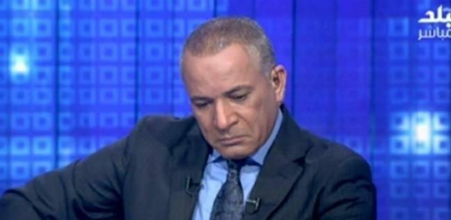 """أحمد موسى يغضب لإلغاء """"نصف التذكرة"""" بالمترو: """"عملتوا إيه للمحاربين؟"""""""