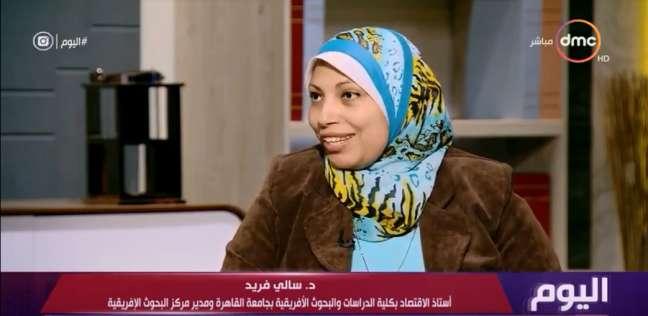 سالي فريد: مصر تسعى لتوحيد الاستثمارات العربية المنفردة في أفريقيا