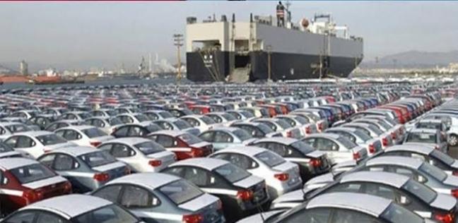 توقعات بانخفاض أسعار السيارات الفترة القادمة - سيارات -
