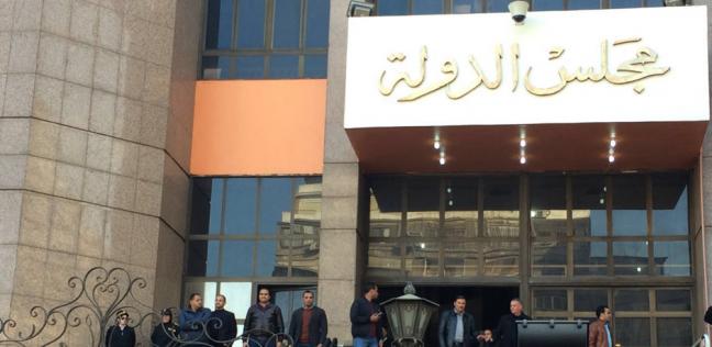 إعادة 40 فدانا للدولة وإلغاء قرار وزير الصناعة.. أبرز أحكام مجلس الدولة في أسبوع