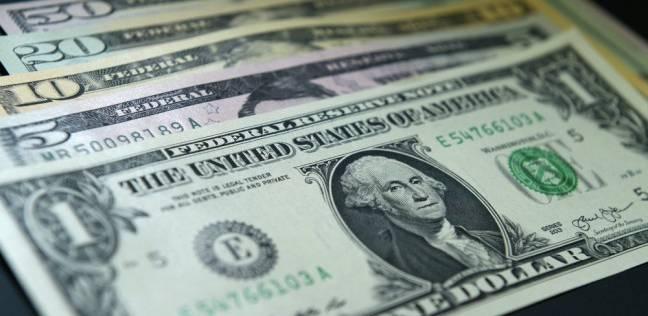 أسعار الدولار اليوم الأربعاء 29 أغسطس.. والعملة تستقر بـ3 بنوك