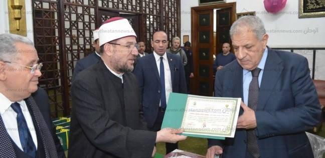 """مجلس إدارة مسجد الإمام الحسين يكرم شركة """"كوين سرفيس"""""""