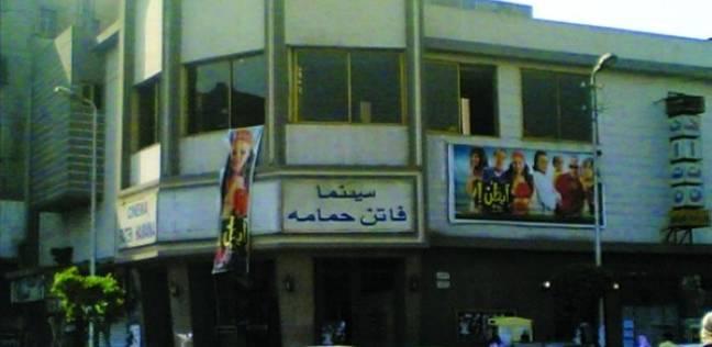 مصادر: محافظ القاهرة يحيل ملف سينما فاتن حمامة للنيابة الإدارية