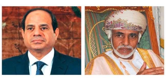 سلطان عمان يعزي الرئيس السيسي في ضحايا حادث القطار