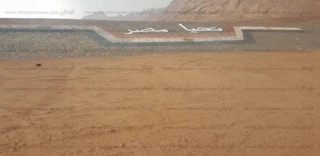 الانتهاء من أعمال الحماية من أخطار السيول بمدينة سانت كاترين