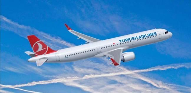 """""""الجوية التركية"""": ارتفاع إجمالي عدد المسافرين عبر الشركة بنسبة 4.5%"""