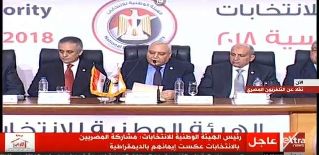 الوطنية للانتخابات: أدرنا الانتخابات بضمير القاضي ونزاهته