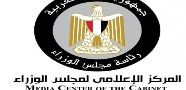 إعلامي الوزراء .. ذراع الدولة لإظهار الإنجازات ودحر الشائعات - مصر -