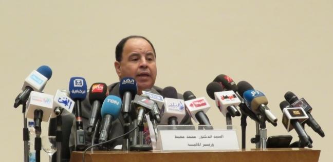 وزير المالية يصدر قرارا بتعديل لائحة قانون الضريبة على القيمة المضافة