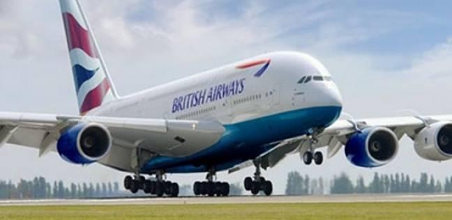 دون جواز أو تذكرة سفر.. صبي يتسلل في مطار هيثرو ويركب الخطوط البريطانية