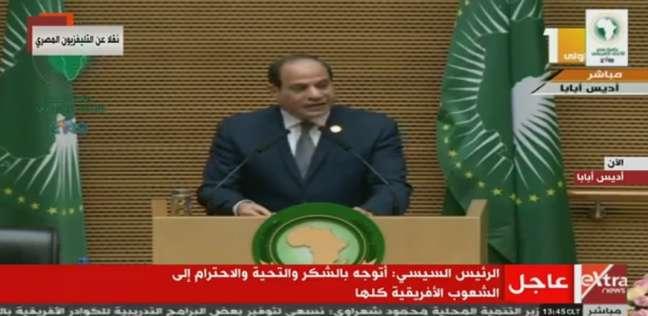 السيسي: يجب وجود مقعدين دائمين لإفريقيا بمجلس الأمن
