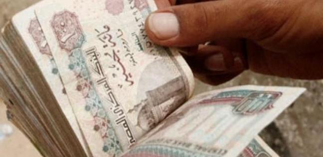 موعد صرف رواتب 6 ملايين موظف بالحكومة عن شهر يونيو