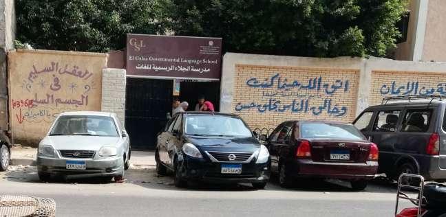 مصر   هدوء أمام لجان امتحانات الثانوية العامة بـ غمرة
