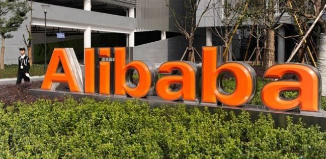 """""""علي بابا"""" تستثمر ملياري دولار في لازادا للتوسع بجنوب شرق آسيا"""