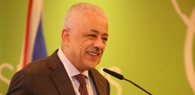 """شوقي يستعرض نظام التعليم الجديد بـ""""تحسين نتائج التعلم والدمج"""" في بيروت"""