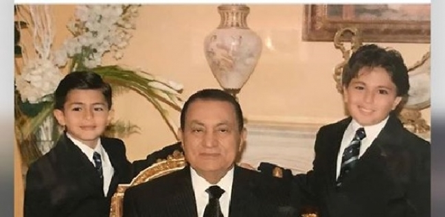 أحفاد مبارك