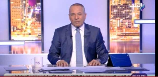 """أحمد موسى عن حادث البدرشين: """"حادث متكرر وبنشوف زيه كل سنة"""""""