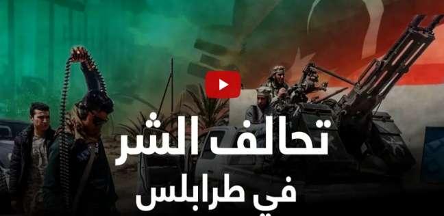 قناة سعودية ترصد
