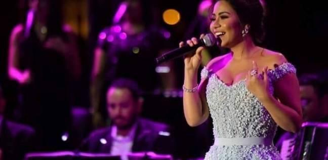 عاجل| وقف شيرين عن الغناء وإحالتها للتحقيق